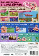 Kirby epic yarn portada jap back