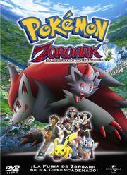 Pokémon - Zoroark Master of Illusions.jpg