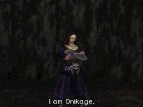 Archivo:Onikage1.jpg