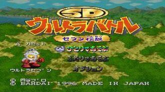 05 - Theme of Alien Baltan - SD Ultra Battle Ultraman Densetsu - OST - SNES