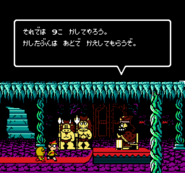 Kiteretsu Daihyakka captura7