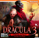Dracula 3 Path of Dragon