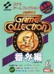 Konami Game Collection Extra portada