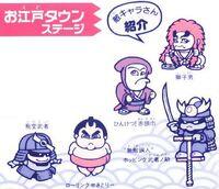 Wai Wai World 2 - Enemigos Mundo 2
