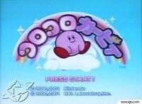KirbytiltGCNl
