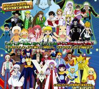 KNGB! - Go! Go! Mamono Fight!! arte1