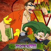 Akatsuki & Sakurada Yuujou Tag Battle.png