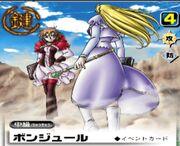 Koko Card battle 4