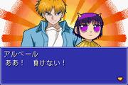 Laila & Albert - KNGB Unare! Yuujou no Zakeru 2 - cap1