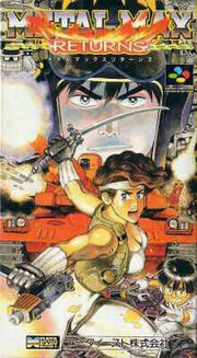 Metal Max Returns - Portada.jpg