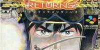 Metal Max Returns