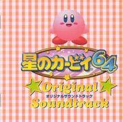 Kirby64soundtrack.jpg