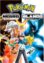 Pokémon the Movie Black and White.png