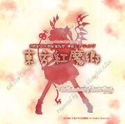 Touhou Koumakyou - The Embodiment of Scarlet Devil - Portada.jpg