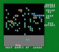 Millipede NES 3