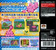 Kirby Mass Attack portada JAP rev