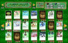 Konjiki no Gashbell Yuujou Tag Battle 8.jpg