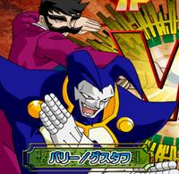 Bari & Gustav Yuujou Tag Battle.png