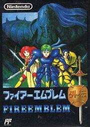Fire Emblem Gaiden - Portada.jpg