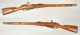 Mosin-Nagant M1891 Dragoon - Ryssland - AM.067668