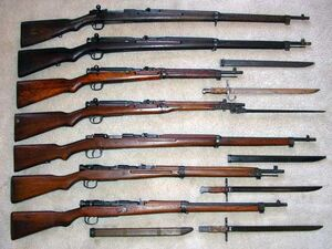Arisaka rifle family