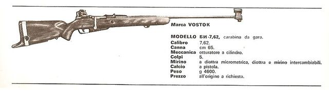 File:Vostok Rifle.jpg