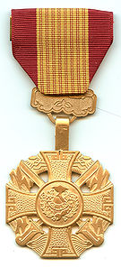 Gallantry Cross (Vietnam)