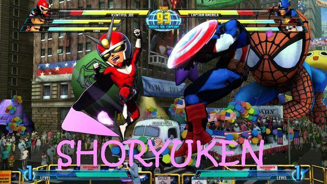 File:SHORYUKEN!!!.jpg