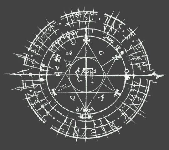 File:Seal of the Gozerian Alphabet.jpg