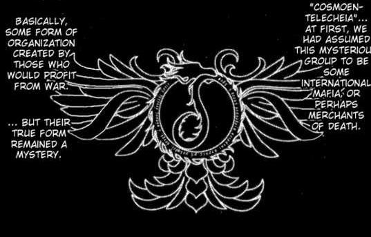 File:Cosmo Entelecheia's symbol.jpg