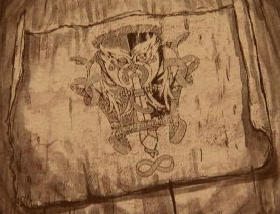 File:Sapientes Gladio Symbol.jpg