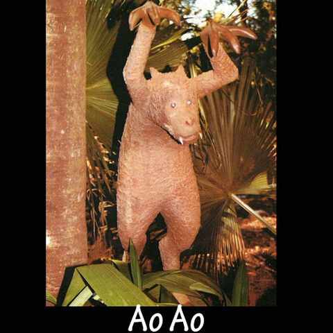 File:Museo mitologico ramon elias capiata ao ao escultura portalguarani.jpg