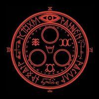 The Order of Valtiel Crest