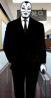 Lord Deathstrike (Earth-616)