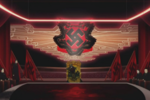 Godom Empire (2017)