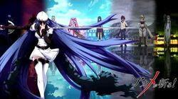 ►アカメが斬る! Akame ga Kill - 04 Esdeath OST◄