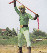 Gameleojin Neo-Shocker Kaijin
