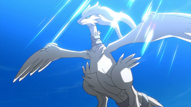 File:Reshiram (Movie).png