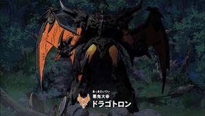 Dragotron awakened