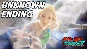 Tekken Tag Tournament 2 - Unknown Ending