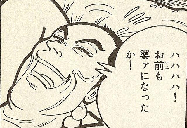 File:TAISENMANGA629.jpg