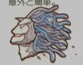 File:Dead Medusa Head.jpg