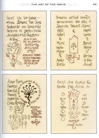 File:Pages of Grigori Rasputin's Diary.jpg