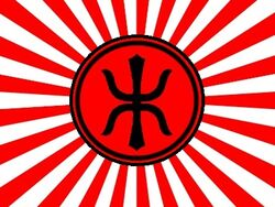 Empire of the Rising Sun Emblem