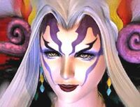 Face of Ultimecia
