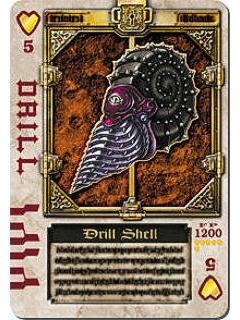 DrillShell