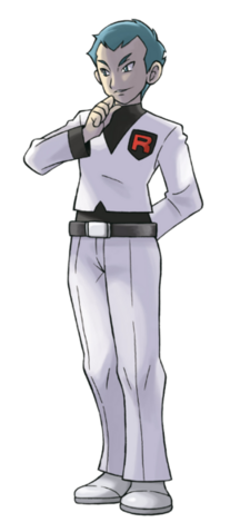 File:270px-HeartGold SoulSilver Archer.png