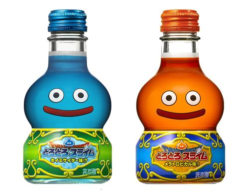 File:Slime Drink.jpg