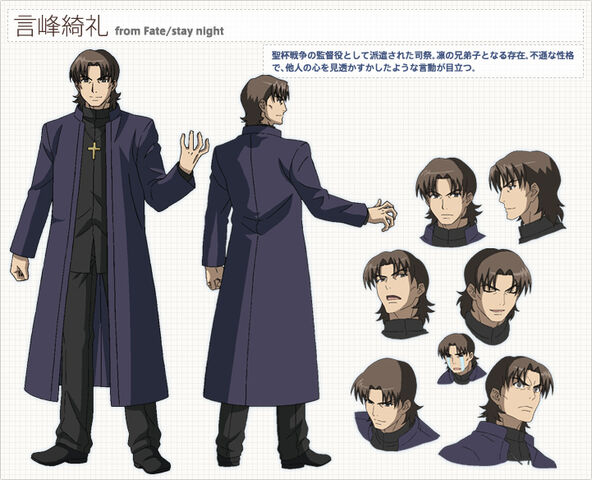 File:Character o01.jpg