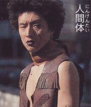KRKu-Zu-Baduu-Ba human